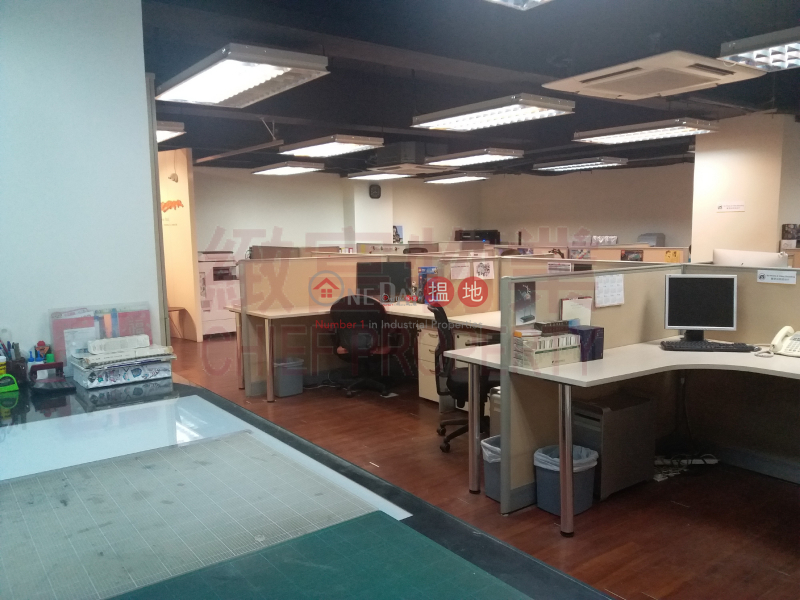 Property Search Hong Kong | OneDay | Industrial, Rental Listings, Galaxy Factory Building