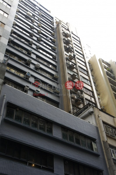 Yeung Iu Chi Commercial Building (Yeung Iu Chi Commercial Building ) Causeway Bay|搵地(OneDay)(1)