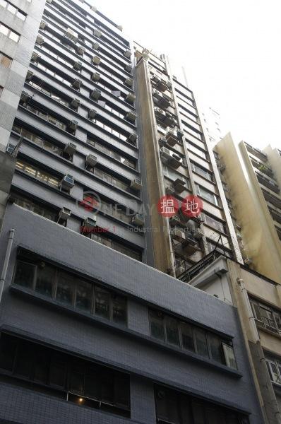 楊耀熾商業大廈 (Yeung Iu Chi Commercial Building ) 銅鑼灣|搵地(OneDay)(1)