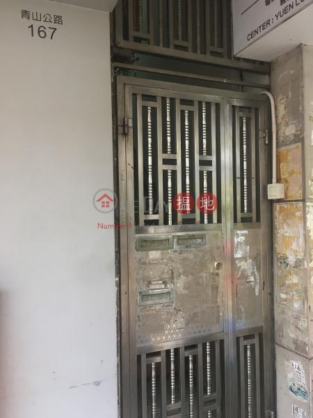 青山公路元朗段167號 (167 Castle Peak Road Yuen Long) 元朗|搵地(OneDay)(2)