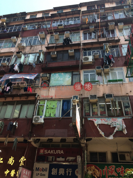 眾安街134號 (134 Chung On Street) 荃灣東|搵地(OneDay)(1)