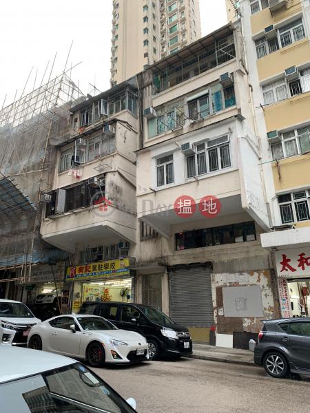 7 Maidstone Lane (7 Maidstone Lane) To Kwa Wan|搵地(OneDay)(1)