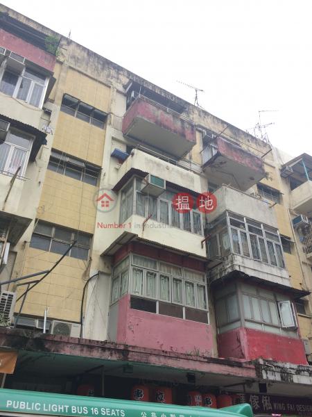 河背街72號 (72 Ho Pui Street) 荃灣東|搵地(OneDay)(1)