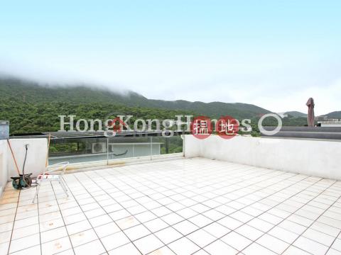 4 Bedroom Luxury Unit at Mau Po Village   For Sale Mau Po Village(Mau Po Village)Sales Listings (Proway-LID176375S)_0
