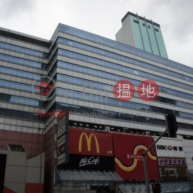 Cheung Sha Wan Plaza Tower 1|長沙灣廣場第1期
