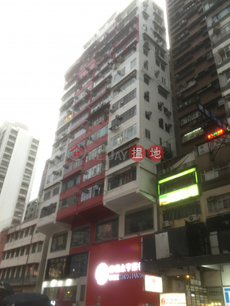 合群大廈 (United Building) 銅鑼灣|搵地(OneDay)(1)