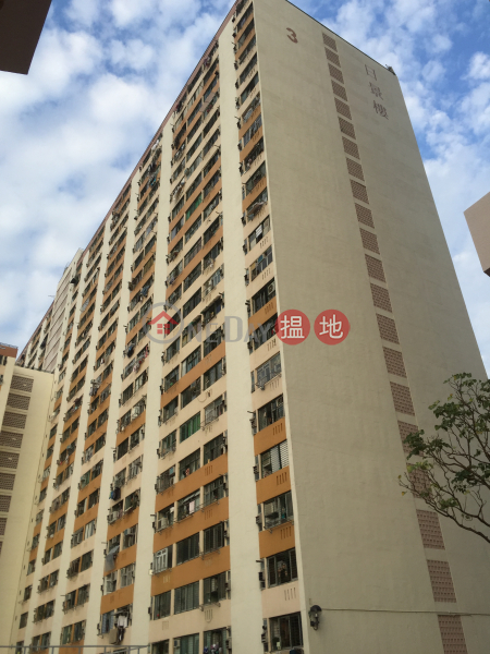 Yat King House Lai King Estate (Yat King House Lai King Estate) Kwai Fong|搵地(OneDay)(4)