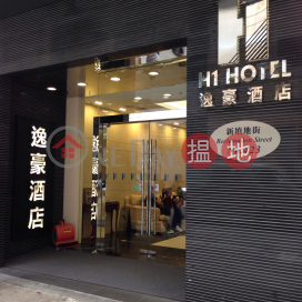 423 Reclamation Street,Mong Kok, Kowloon