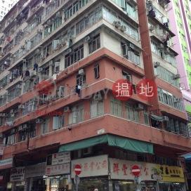833 Canton Road ,Mong Kok, Kowloon