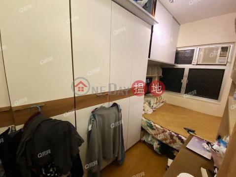 無敵景觀,開揚遠景,即買即住,投資首選,環境清靜《山翠苑 翠琳樓買賣盤》|山翠苑 翠琳樓(Shan Tsui Court Tsui Lam House)出售樓盤 (XGGD719500644)_0