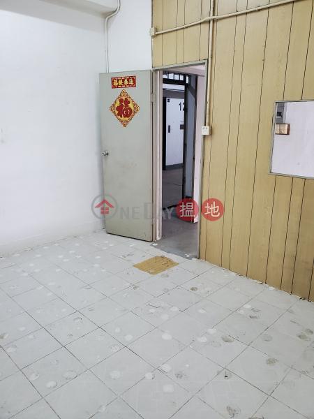 Nang Fung Industrial City Block 2, Nang Fung Industrial City Block 2 南豐工業城2座 Rental Listings | Tuen Mun (JOHNN-7697620668)