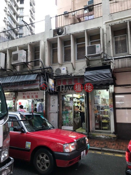Canal Road West, Wing Tak Building Block B 永德大廈 B座 Sales Listings | Wan Chai District (01B0130192)