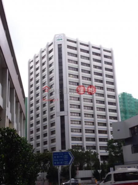 土木工程拓展署大樓 (Civil Engineering and Development Building) 何文田|搵地(OneDay)(1)