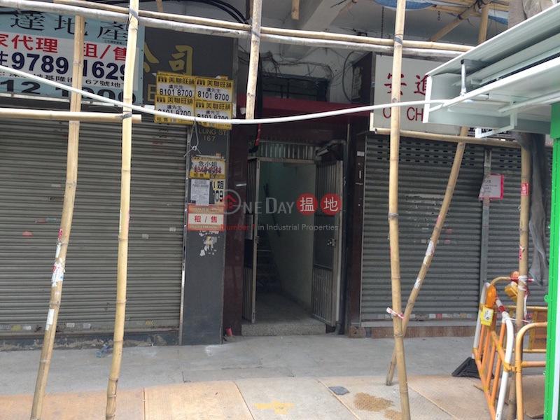 167-169 Ki Lung Street (167-169 Ki Lung Street) Sham Shui Po|搵地(OneDay)(1)