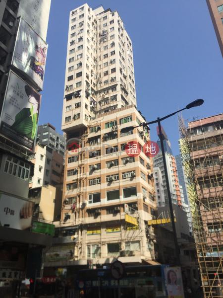 兆豐大廈 (Siu Fung Building) 灣仔|搵地(OneDay)(2)