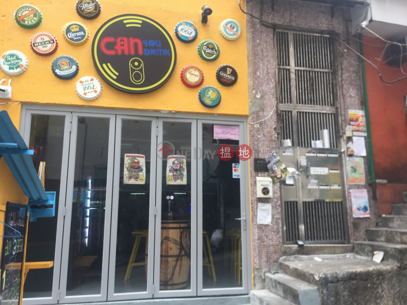 14E-14F Elgin Street (14E-14F Elgin Street) Soho 搵地(OneDay)(3)