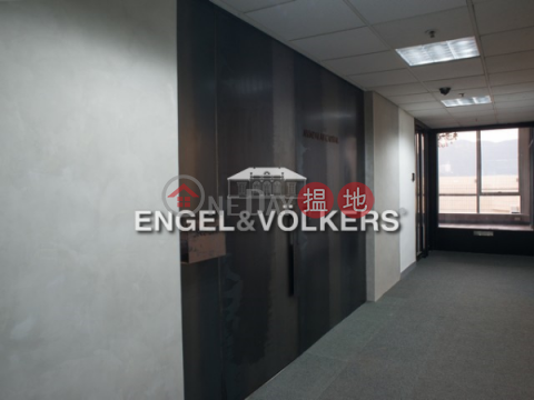 Studio Flat for Sale in Wong Chuk Hang|Southern DistrictSouthmark(Southmark)Sales Listings (EVHK29354)_0