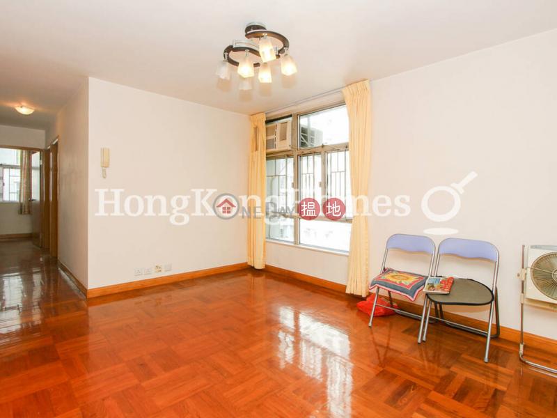 智星閣 (51座)三房兩廳單位出售 智星閣 (51座)((T-51) Chi Sing Mansion On Sing Fai Terrace Taikoo Shing)出售樓盤 (Proway-LID179540S)