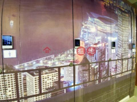 駱駝漆 設獨立廁所 有窗 24小時工作室 寫字樓3分鐘MTR|駱駝漆大廈(Camel Paint Building)出租樓盤 (69089-8216634492)_0