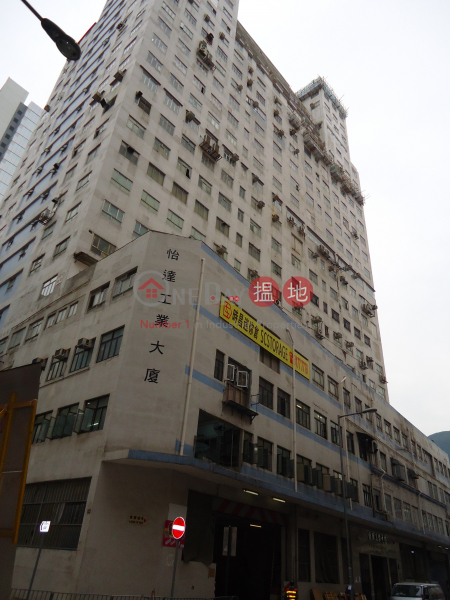 E TAT FACTORY BUILDING, E. Tat Factory Building 怡達工業大廈 Rental Listings | Southern District (info@-02375)