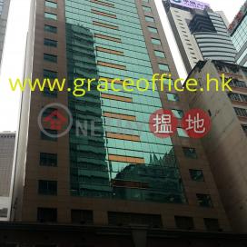 Wan Chai-Office Plus@Wanchai|Wan Chai DistrictOffice Plus at Wan Chai(Office Plus at Wan Chai)Rental Listings (KEVIN-0749581158)_0