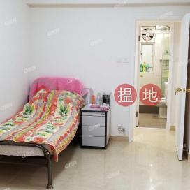 交通方便,即買即住,核心地段,換樓首選《崇蘭大廈買賣盤》|崇蘭大廈(Sung Lan Mansion)出售樓盤 (XGGD774100056)_0