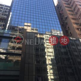 意酒店式公寓,尖沙咀, 九龍