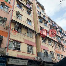 17 Tsun Fat Street,To Kwa Wan, Kowloon