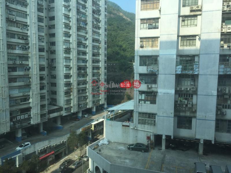 香港搵樓|租樓|二手盤|買樓| 搵地 | 工業大廈|出租樓盤-盈力工業中心