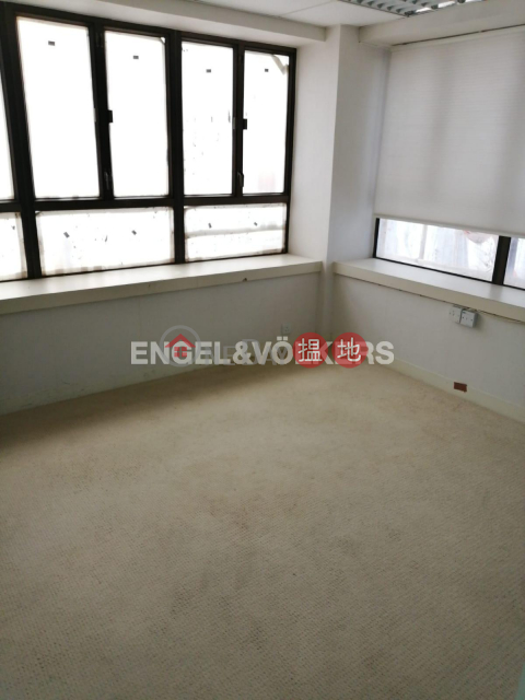 Studio Flat for Rent in Central|Central DistrictCar Po Commercial Building(Car Po Commercial Building)Rental Listings (EVHK90309)_0