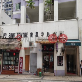Po Sing Centre Block C,Kwai Chung, New Territories