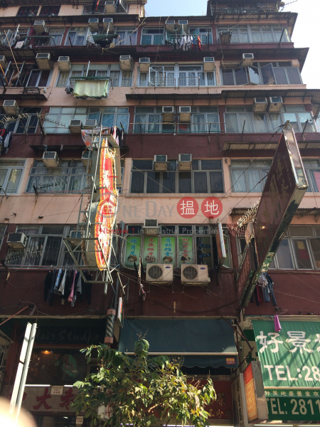 眾安街140號 (140 Chung On Street) 荃灣東|搵地(OneDay)(1)