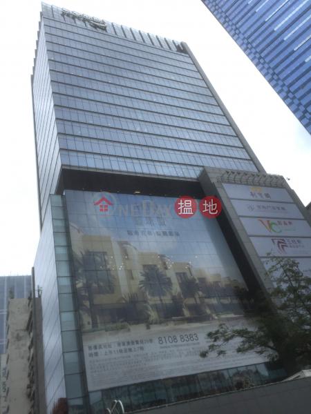 鱷魚恤中心 (Crocodile Centre) 觀塘|搵地(OneDay)(5)