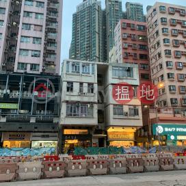 368 Ma Tau Wai Road,To Kwa Wan, Kowloon