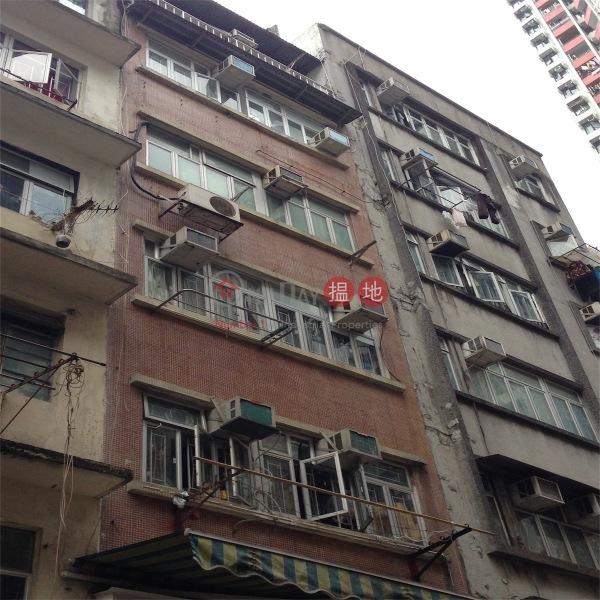 28 Shepherd Street (28 Shepherd Street) Causeway Bay|搵地(OneDay)(4)