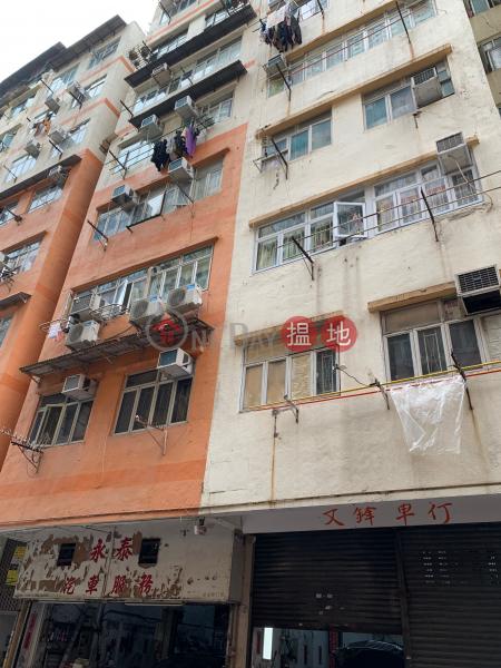 17 MING LUN STREET (17 MING LUN STREET) To Kwa Wan|搵地(OneDay)(1)