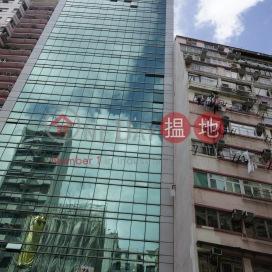 華興商業大廈,灣仔, 香港島