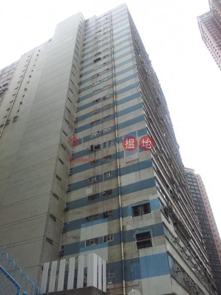 東南工業大廈 (Southeast Industrial Building) 油柑頭|搵地(OneDay)(2)