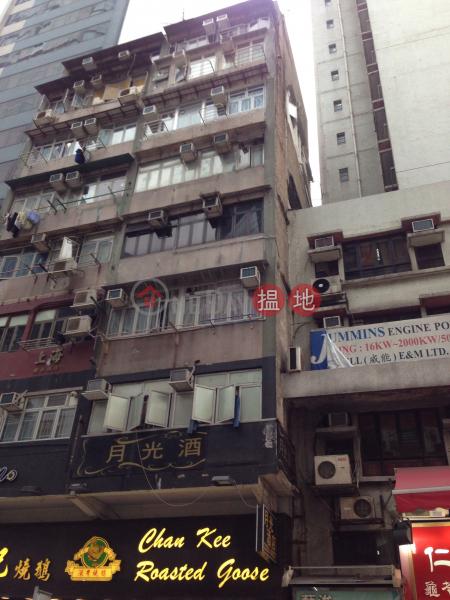 427A Reclamation Street (427A Reclamation Street) Mong Kok|搵地(OneDay)(1)