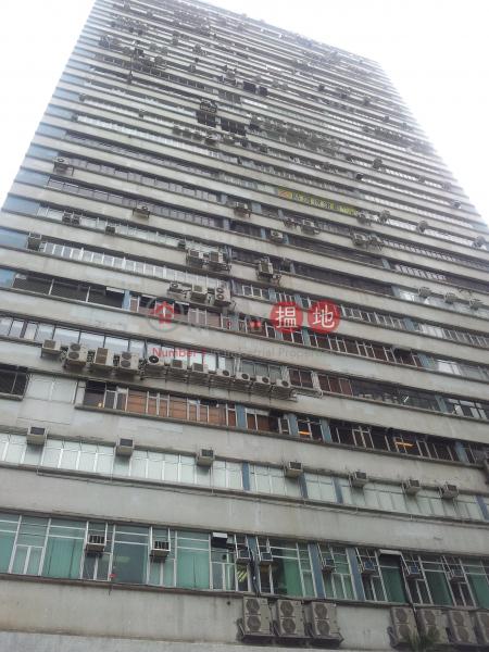 SOUTHEAST IND. BLDG., Southeast Industrial Building 東南工業大廈 Rental Listings | Tsuen Wan (forti-01854)