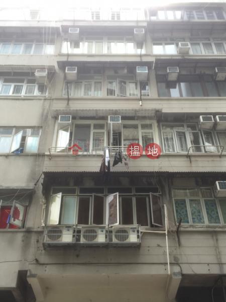 官涌街10號 (10 Kwun Chung Street) 佐敦|搵地(OneDay)(1)