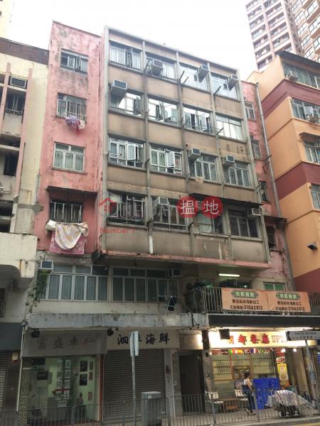 Fu Yue Court (Fu Yue Court) Tin Wan|搵地(OneDay)(1)