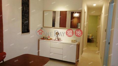 1/7<br><br>品味靚裝,開揚景觀,即買即住﹗新屯門中心3座買賣盤|新屯門中心3座(Sun Tuen Mun Center Block 3)出售樓盤 (XGXJ525300961)_0