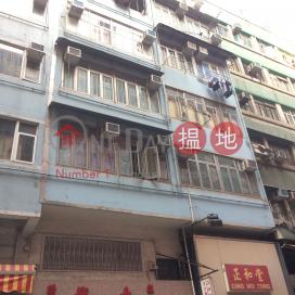 6-8 Eastern Street,Sai Ying Pun, Hong Kong Island
