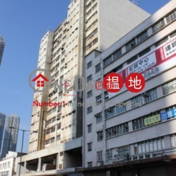 Texaco Road Industrial Centre, Texaco Road Industrial Centre 德士古道工業中心 Rental Listings | Tsuen Wan (jessi-04864)