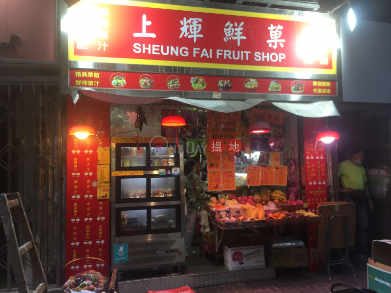 117 Bonham Street (117 Bonham Street) Sheung Wan|搵地(OneDay)(3)