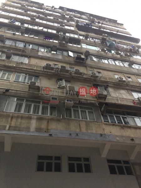 美明大廈 (May Ming Mansion) 佐敦|搵地(OneDay)(2)