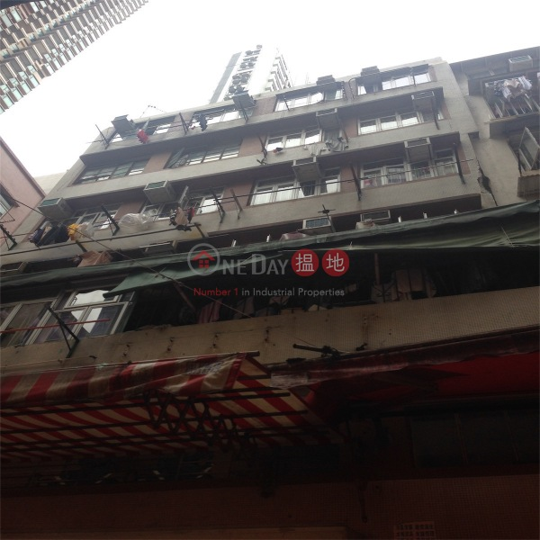 Wing Kee Mansion (Wing Kee Mansion) Wan Chai|搵地(OneDay)(4)