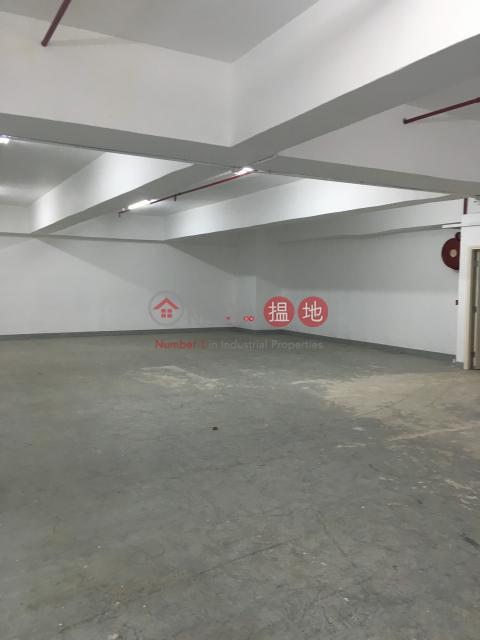 青衣工業中心|葵青青衣工業中心1期(Tsing Yi Industrial Centre Phase 1)出售樓盤 (wingw-05924)_0