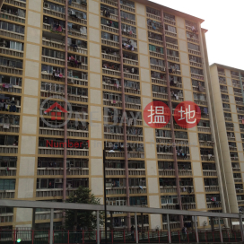 Fuk Loi Estate Wing Hong House,Tsuen Wan West, New Territories